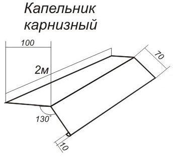 kapelnik-shema-vodostokstroy