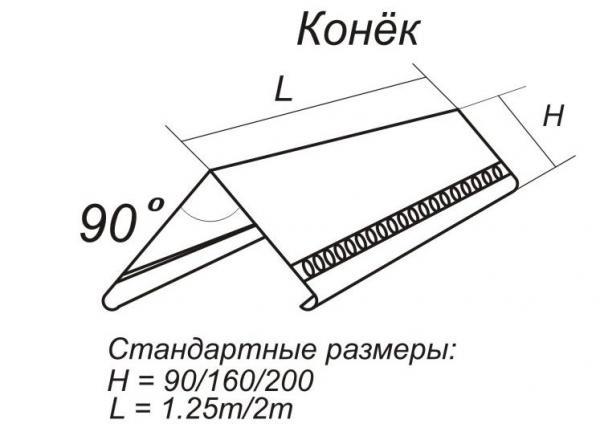 shema-konek-vodostokstroy