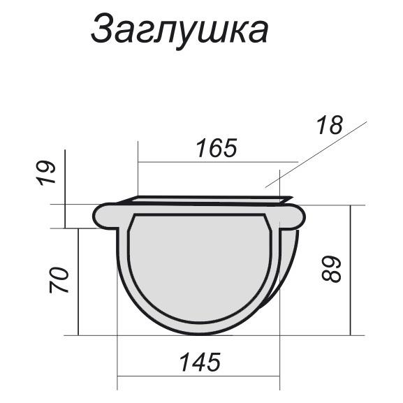 zaglushka_shema