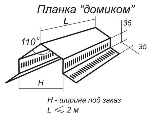 p_domik_shem (1)