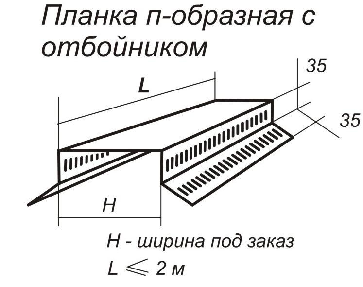 p_otboy_shem (1)